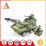Preschool AUSINI ABS military tank block toys for boys