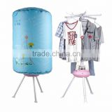 Folding portable wardrobe clothes dryer, cheap clothes dryer