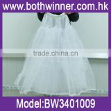 China supplier wedding petticoat