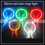 new guiding light technology 100mm 80mm 12v 5w blue/red/yellow/white/green led angel eyes car head lamp led halo rings