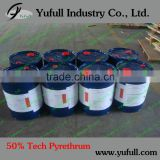 Pyrethrum 50% TC, Biological pesticides 50% Tech Pyrethrum Insecticide biological pesticides cas 8003-34-7