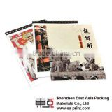 East Asia Packing Materials Custom Cardboard Paper BOOK (dictionary,English book,testing book,magazine,manual...)