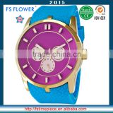 FS FLOWER - 2015 Young Girls Fashion Series Watch Multicolor Silicone Strap Comfortable To Wear