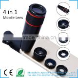 external camera lens for android phone hot selling 2016 amazon 12x telephone zoom lens kit for all brand mobile