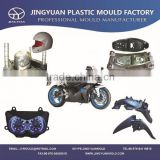 High quality plastic motorcycle parts injection mould manufacturer/Professional plastic motocycle parts mold supplier in Taizhou