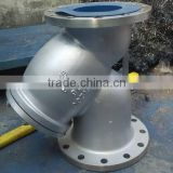 micron stainless steel sink suction strainer