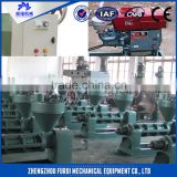 2017 factory sell directly coconut oil processing machine/soybean oil production machine