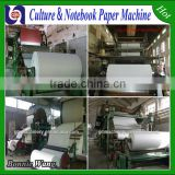 Hot Sale printing office a4 copy paper making machine with occ waste paper recycling machine