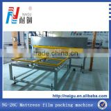 NG-26C mattress pvc & pe plastic cover packing machinery on sale