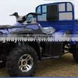 KW250-4 ATV WTIH REAR CARGO BOX (250CC WATER COOLING)