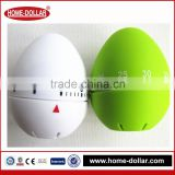 1 hour/60 minute egg shaped digital unique mechanical kitchen timer wholesale with magnet