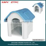 2016 Factory Direct wholesale ventilation rainyproof Plastic Dog Kennel