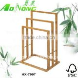 Bamboo towel rail