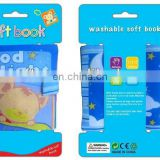 Funn learing soft baby cloth book,infant cloth books,educational cloth book,washable baby book