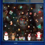 Christmas Static Cling Window Sticker Supplier