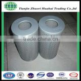 CU100M125N MP Oil filter use for tractor mower applicants