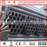 Q235 ERW steel tube with anti-rust black painting,socket ,ends plain price made in Tianjin ,China