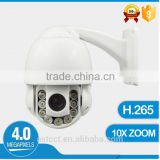 Low Price 10X Zoom Auto Focus 4.0MP HD IP Mini IR Security PTZ High Speed Dome Camera