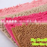 China supplier home textile genuine bathroom appliance microfiber memory foam bath mat