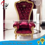 High Back Hall Decoration Wedding Banquet Chair                                                                         Quality Choice