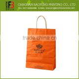 Good Looking Folding Wholesale How To Make A Paper Bag Handle                                                                         Quality Choice