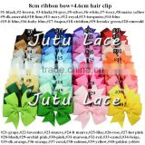 Wholesale Baby Girls Boutique Grosgrain Ribbon Colorful Hair Bow Clips - Children hair clips with Bowknot - 40colors for choose                                                                         Quality Choice