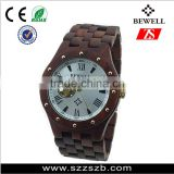 BEWELL new mechanical wood watch 2016 , skeleton watch stainless steel back water resistant watch