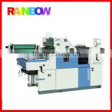 China single color offset machine, single color offset print machinery for invoice, bills,flyer
