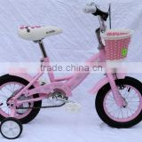 16'' childs balance bike.