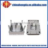 plastic injection mould manufacturer, plastic injection frisbee mould, spare parts plastic injection moulding