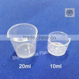 disposable measuring cup plastic, reusable pp plasic cup with scale, 10ml plastic medicine cup