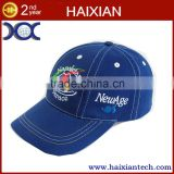 Factory direct comfortable six penels Cottons caps baseball cap hat wholesale flea market baseball cap manufacturer