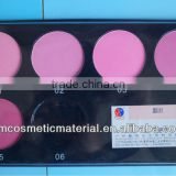 Cosmetic Raw Material beauty blusher Bs-1
