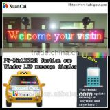 Hot! Short messge SMS wireless communication full color vehicle use LED windows messae board