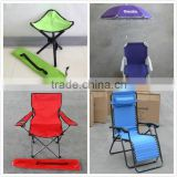 Aluminum folding webbed lawn chair chaise lounge