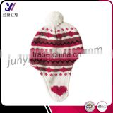 Custom knitted beanie cover ear hat with pom pom wholesale china Support small orders(Accept the design draft)