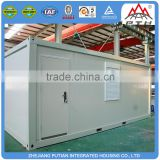 China product modular prefab container toilet bathroom homes for sale