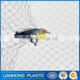 Bird Net For Sale !!! New Design Low price Customized bird netting use for bird trap