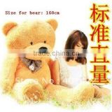 bridthday gift Lovely teddy bear toys best price and high quality, bear plush toy,100cm big size one, 3 color JPtoy002
