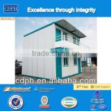 cheap container house, high quality flat pack mobile building for site office or accommodtion