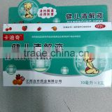 Children's health care Sweet Taste Hawthorn Juice Traditional Chinese Patented Medicine