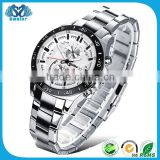 New Year Gift 2016 Stainless Steel Metal Watch Strap