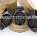 Mens Watch Natural Wooden Watch Original Wood Grain Watches Black Sandalwood