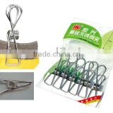 clamp/hanger pinch/stainless steel clothes clips