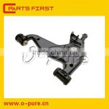 140 330 70 07 control arm for MERCEDES BENZ S-CLASS (W140)(W126)