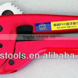 High quality PVC pipe cutter