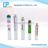 Free ready sample 11-19mm plastic needle nose aluminum tube for cosmetic and ointment packaging