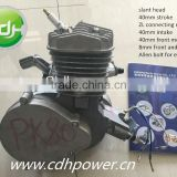 Upgrade Bicycle Engine Kit PK80 CDH/bicycle engine kit/ motorized bicycle kit gas engine
