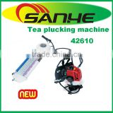 25.4cc one person tea plucking machine