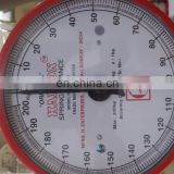 HONSON WEIGHING SCALES MADE IN INDIA 100KGS 200KGS QUALITY GAURANTED